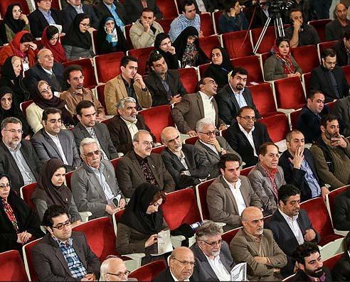 اختتامیه بیستمین جشنواره مطبوعات، خبرگزاریها و پایگاههای اطلاعرسانی