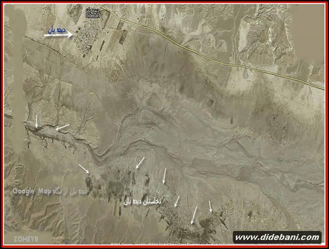 عکس ماهواره ای از روستای دیده بان