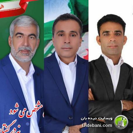 ابوطالب تالانه، قاسم بهروش و حسین تمثده منتخبین پنجمین دوره شورای دیده بان