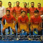 تیم فوتسال زنده یاد حمزه احمدی