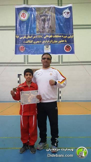 کسب مقام قهرمانی برای مرصاد پورمهدی در مسابقات I.T.F.C