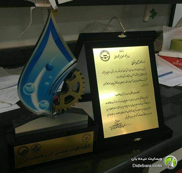 کسب مقام اول کشورى در مسابقه پایان نامه برتر توسط عیسى ابتهاج