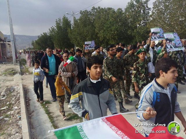 راهپیمایی 22 بهمن در دیده بان