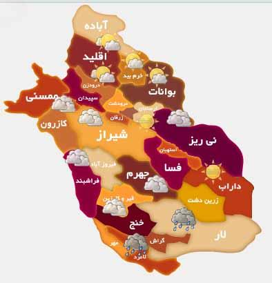 آب و هوای استان فارس در این هفته