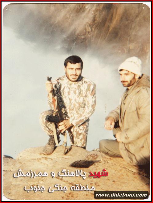 شهید محمد باقر پالاهنگ