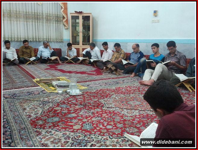جلسه قرائت قرآن رمضان 1391