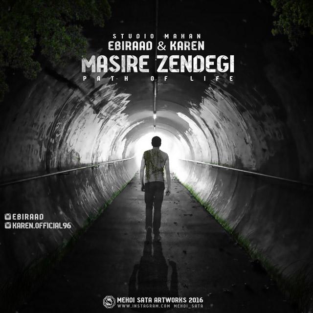 Ebiraad-&-Karen---Path-Of-Life-(Masire-Zendegi)