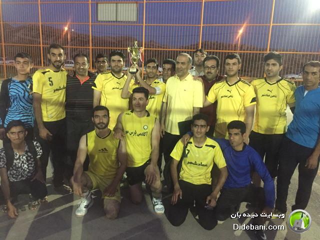 تیم قهرمان عمادشهر