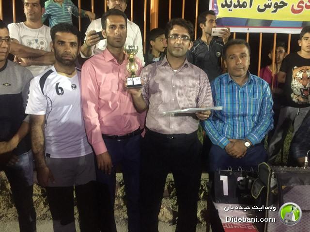 تیم سوم: عمادشهر