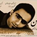 """آهنگ جدید """"ماه من"""" با صدای مهدی نوشادی"""