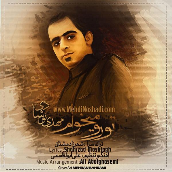 Mehdi Noshadi-To Ro Mikham