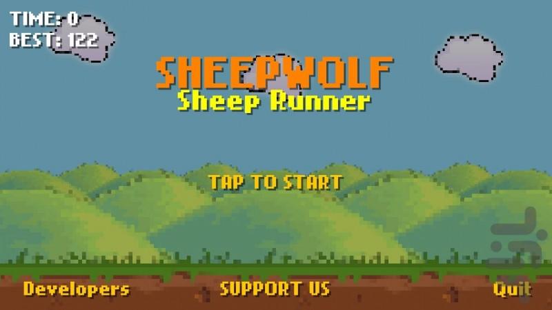 com.AfshinAnsari.SheepWolf_SheepRunner0