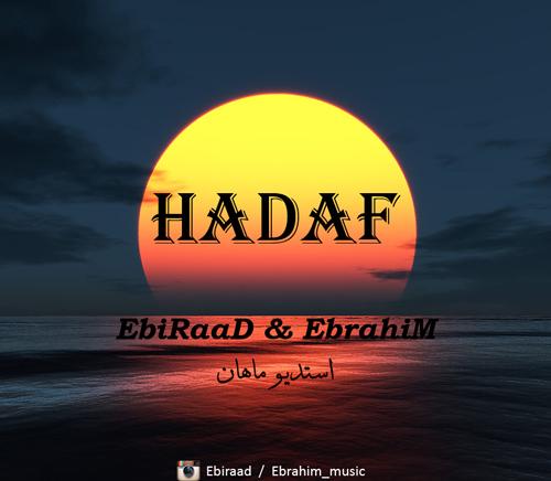 ebiraad-1