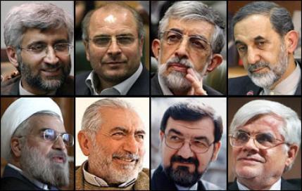 ۸ نامزد تایید صلاحیت شده انتخابات ریاست جمهوری یازدهم