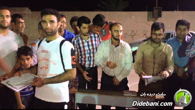 اهدای جایزه به کاپتان تیم قهرمان : پارس : ابوطالب تالانه