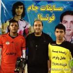 کامران محمدی (فنی)-علی جعفرزادگان(اخلاق)