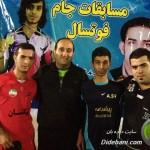 علی محمدی (فنی) - امیر امینی (اخلاق)