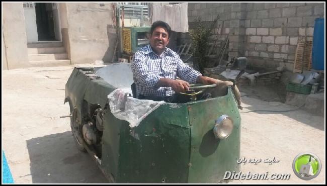 khordad-9305