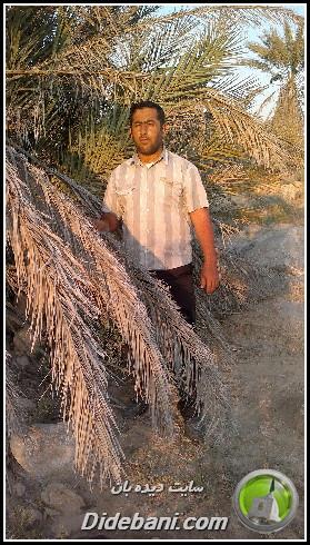 khordad-9320