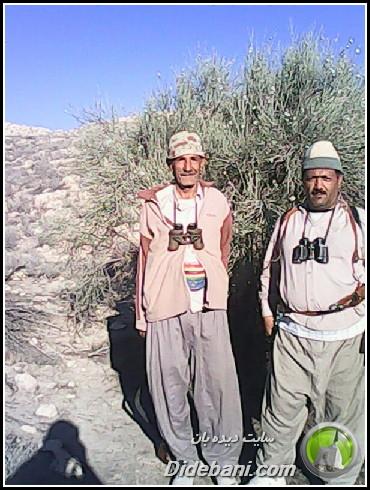 khordad-9344