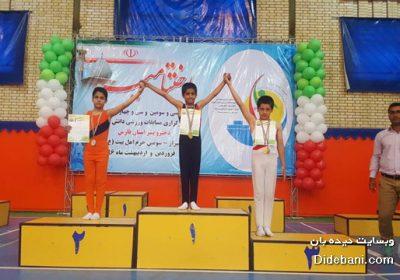 قهرمان قهرمانان ژیمناستیک استان فارس برای دانش آموز دیده بانی مرصاد پورمهدی