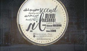 """آهنگ زیبای """"ثانیه"""" با صدای مهدی نوشادی"""