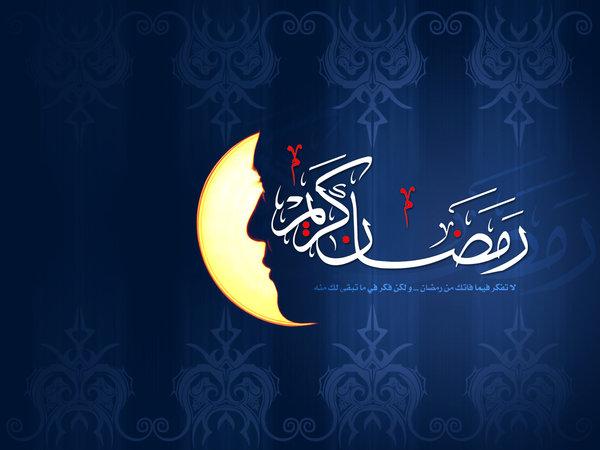ws8n_ramazan-01